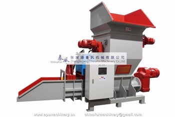 EPS cold compactor2.jpg